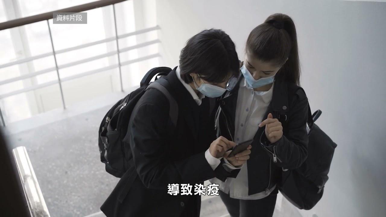 【天下新聞】東灣: Walnut Creek高中學生 校外感染新冠肺炎