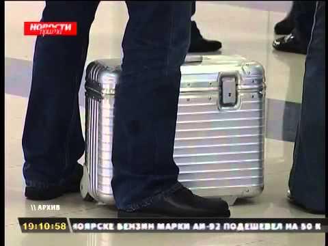 Авиабилеты Абакан-Москва подешевели в 2 раза