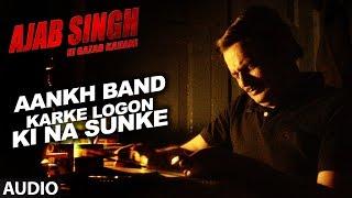 Aankh Band Karke Logon Ki Na Sunke Audio Song | Ajab Singh Ki Gajab Kahani | Rishi Prakash Mishra