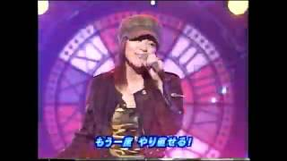 今井絵理子 - in the Name of Love