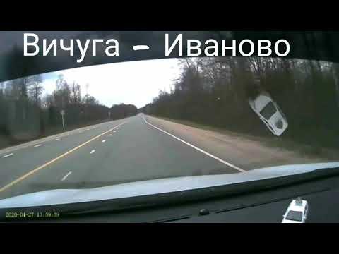 Вичуга - Иваново за 3 минуты.