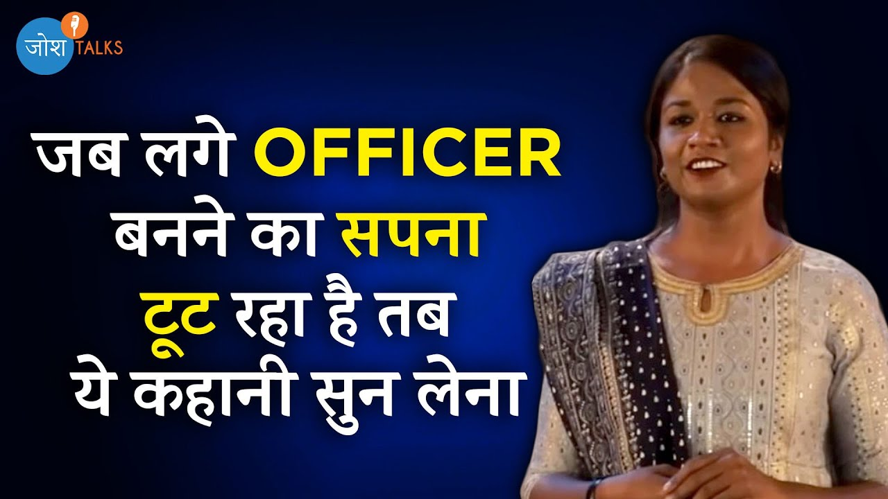 Download काश! ऐसी हिम्मत हर लड़की दिखाए💪| Assistant Commissioner | Shagufta Rehman | Josh Talks Hindi
