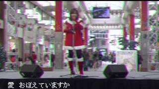 2012/12/15 大街道クリスマスコンサートでアニソン歌いました 超時空要...
