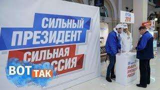 В крупных городах резко упал рейтинг Путина