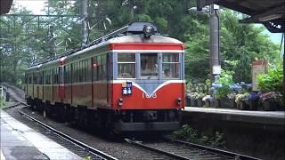 710宮ノ下駅構内にて(108-サンナナ発車)
