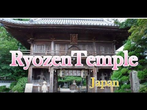 Japan Trip: Start point, Ryozenji Temple Henro Shingon Buddhism Naruto city, Shikoku Tokushima14