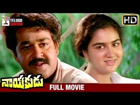 Nayakudu Telugu Full Movie | Mohanlal |...