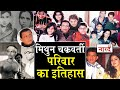 History Of Mithun Chakraborty Family_Bollywood Family Naarad TV_Mahaakshay Chakraborty_Yogita Bali