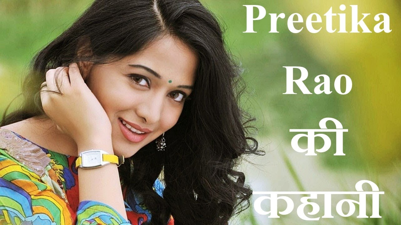 Watch Preetika Rao video