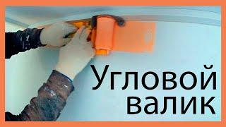 видео Валики для покраски. Виды и особенности