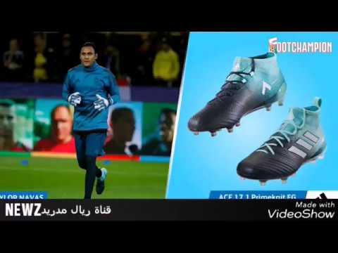 8fc2f7b5a تشكيلة احذية لاعبي ريال مدريد على الملعب 2018 /ايهم الاجمل - YouTube