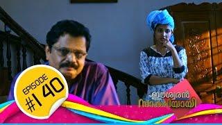 Eshwaran Sakshiyayi EP-140 16/12/15