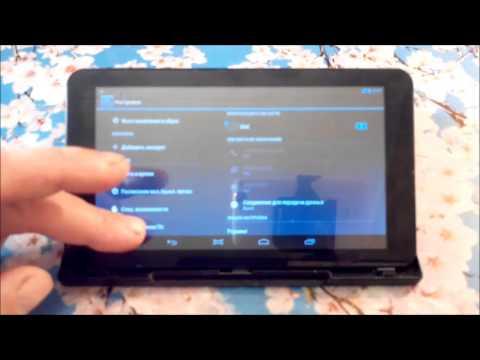 Скачать Прошивку Для Explay Hit 3G Планшет