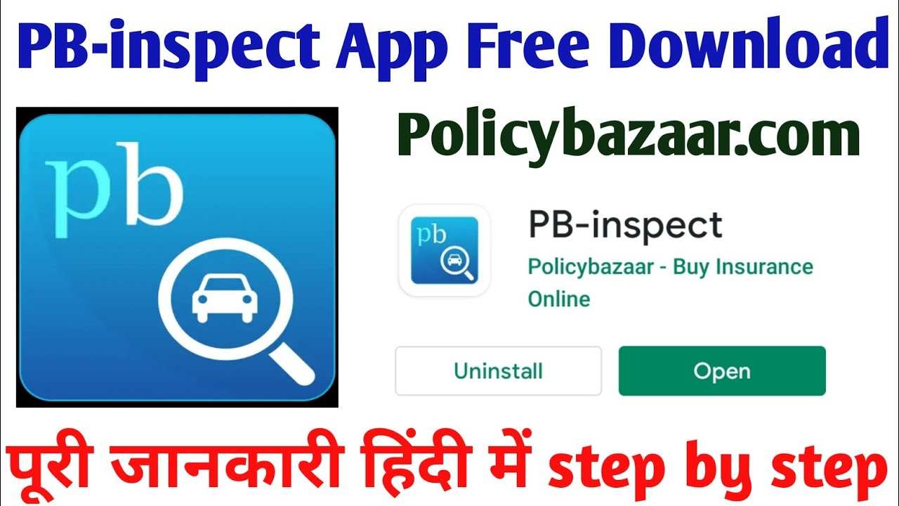 PB -inspect App free download (Policybazaar) 2020 - YouTube