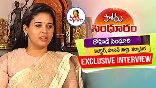 IAS Officer Rohini Sindhuri Exclusive Interview | Vanitha TV