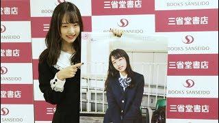 現役女子高生シンガー内田珠鈴がカレンダー発売! 「いろんな私を楽しめる内容。来年はラストJKで頑張りたい。」
