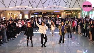 随唱谁跳 KPOP Random Dance Game in China 武汉站(第二次)P3 Random Play Dance