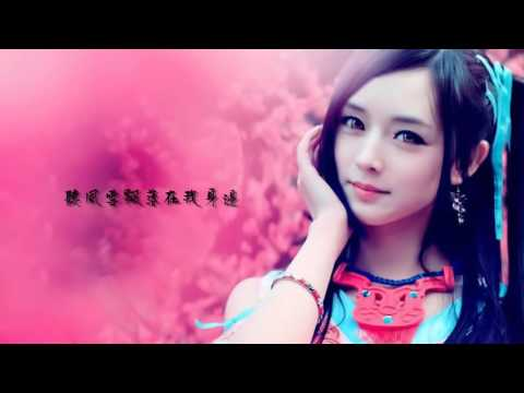 Ancient Chinese Style Music - Melody. Female Voice.   古風 女聲.mp4