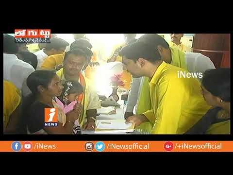 Chandrababu's Internal Survey Shock To TDP MLAs In Anantapur   Loguttu   INews
