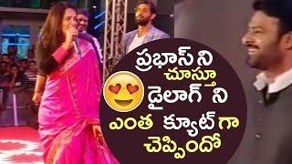 Anushka Says Mahishmati Dialogue | Superb & Super Cute | TFPC