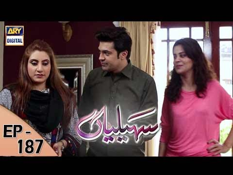 Saheliyaan - Ep 187 Full HD - 13th July 2017 - ARY Digital Drama