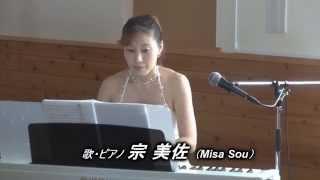 TENEMOSホールコンサート20150530 演奏:宗 美佐、楠田 名保子 ダイジェスト