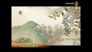 天韵舞春风:张果老-题登真洞(上)【中国热点视频_神话故事】