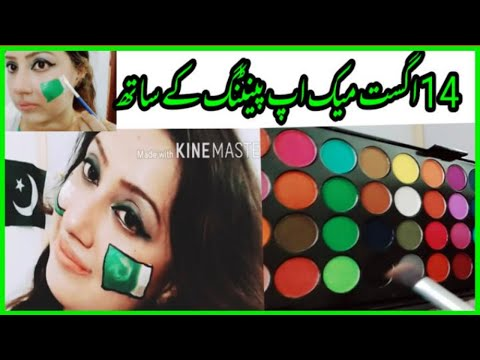 14th-august-independence-day-makeup-look-and-face-painting-|-pakistan-zinda-baad
