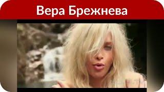 «Любовь реальная, а не виртуальная»: Вера Брежнева не забыла поздравить мужа с днем рождения
