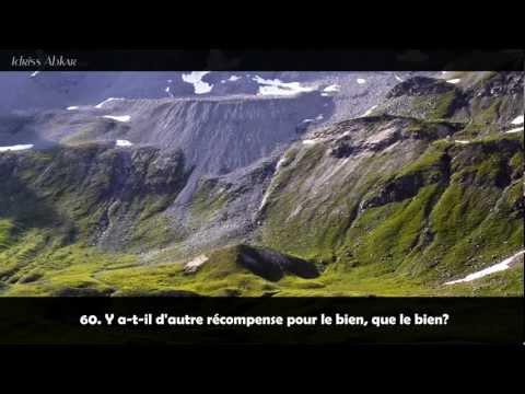 Download Lagu Sourate Ar-Rahman - Idriss Abkar [HD]