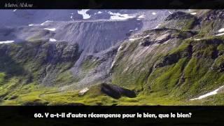 Video Sourate Ar-Rahman - Idriss Abkar [HD] download MP3, 3GP, MP4, WEBM, AVI, FLV Oktober 2018
