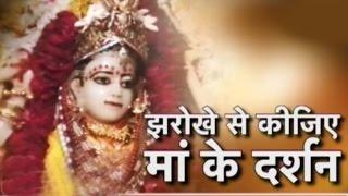 Dharm: Devi ke Chamatkari Roop