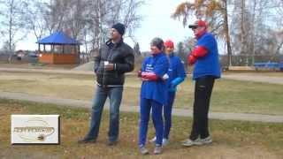 Соревнования по спортивно-туристической эстафете База отдыха