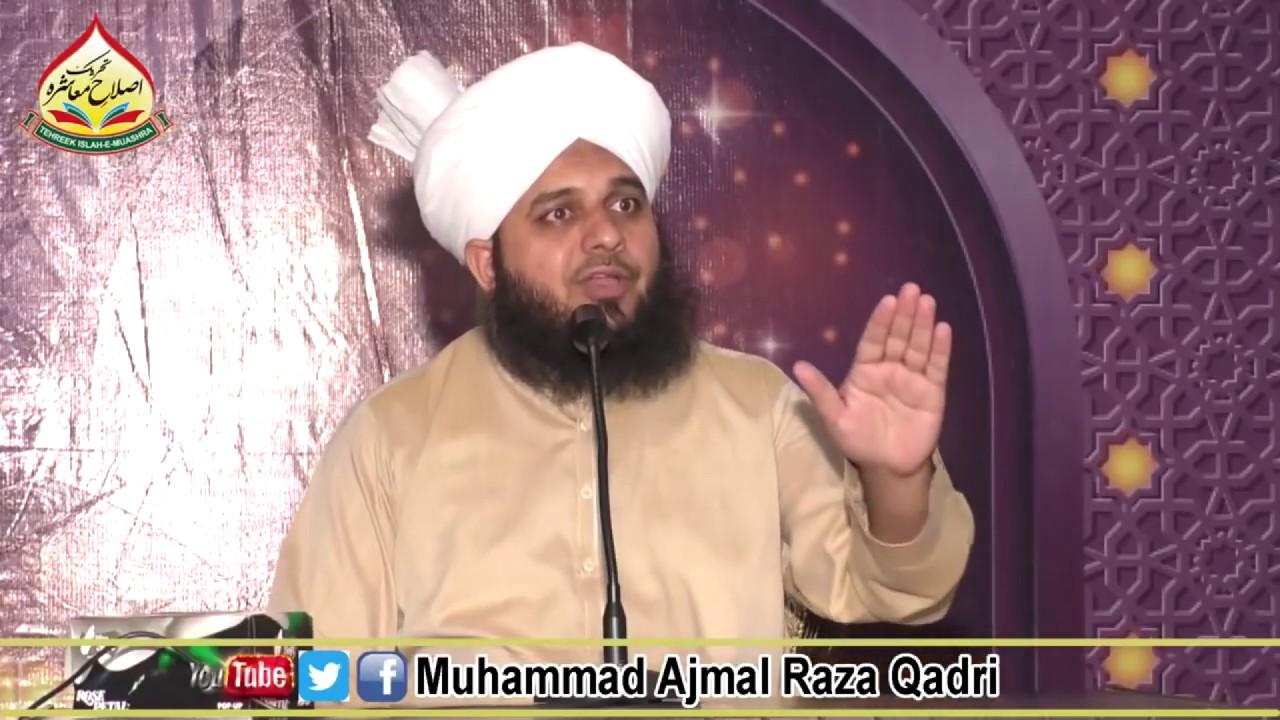 Jb tk Siyasat Masjid me rahy gi ? by Muhammad Ajmal Raza Qadri
