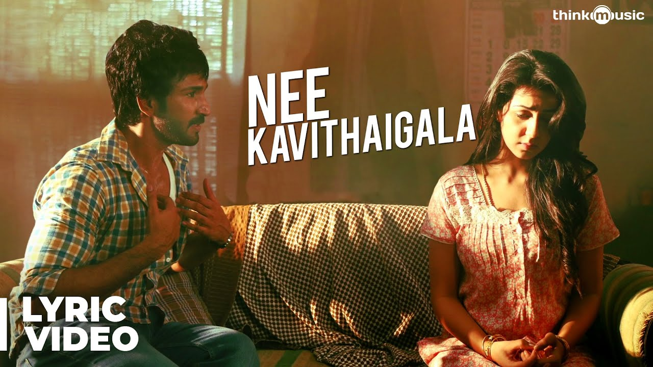 Download Maragatha Naanayam | Nee Kavithaigala Song with Lyrics | Aadhi, Nikki Galrani | Dhibu Ninan Thomas