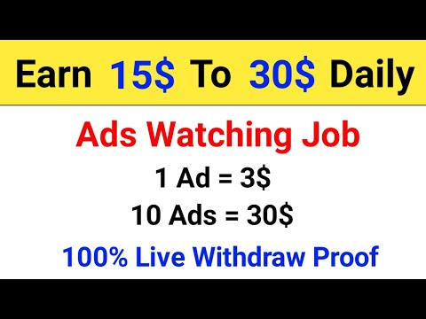 Watch Ads And Earn Money daily | Make Money By Watching Ads | Online Earning | work from home