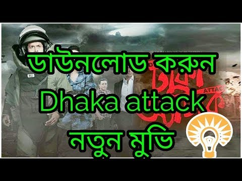 How To Download Dhaka Attack Full Movie