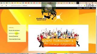Как заработать 3 миллиона рублей за месяц в 2018 году