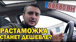 видео Таможенный Брокер Днепр
