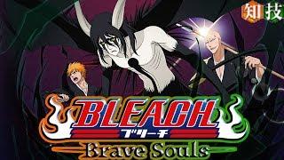 ПРОХОЖДЕНИЕ GUILD QUESTS (Mind/Technique) | Bleach Brave Souls #285