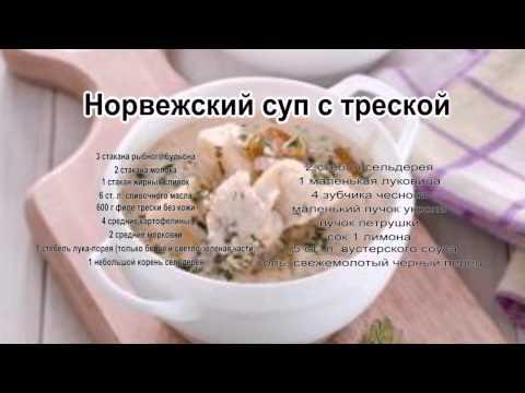 Как приготовить лагман /Очень вкусный рецепт. (  How to cook Lagman )