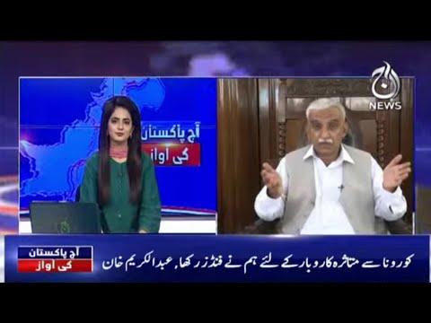 KPK | Hukumati Policies Say Awam Naraz | Aaj Pakistan Ki Awaz | 18 Sep 2021 | Aaj News