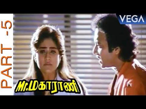 MrMaharani Tamil Movie Part 5   Karthik   Vijayashanti   Tamil Movies