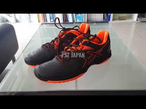Asics Blast FF jp. ( BlackShocking Orange ) YouTube