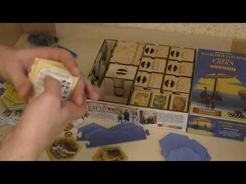Расширение 5-6 игроков! Колонизаторы Мореходы настольная игра The Settlers Of Catan The Board Game