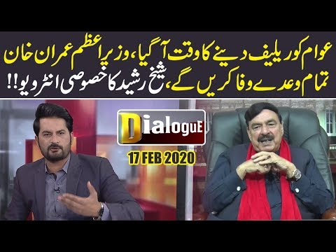 Adnan Haider Latest Talk Shows and Vlogs Videos