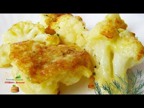 Как потушить цветную капусту на сковороде с яйцом