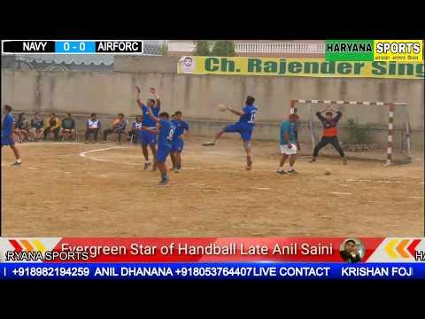 Live Handball Match Airforce VS Indian Navy || HARYANA SPORTS ||