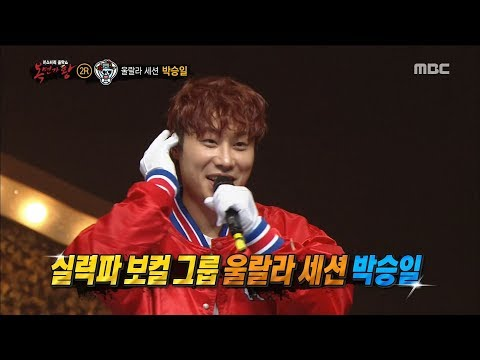 [King of masked singer] 복면가왕 - 'Coming-of-Age Day' Identity 20180520
