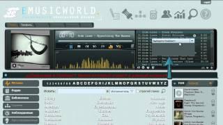 музыка в хорошем качестве  онлайн